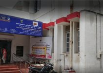 Vellore Passport Seva Kendra Office
